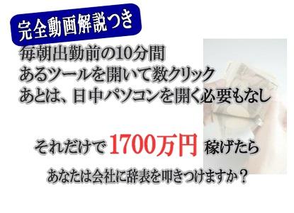 秘密 感謝 松本潤 インフォジャパン