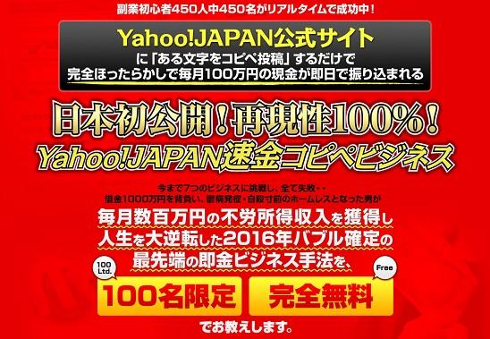世界最速シューマッハアフィリエイト 青木純