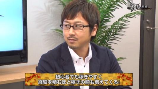 弱者の戦略 加藤秀吉・石田健 アカデミアジャパン株式会社