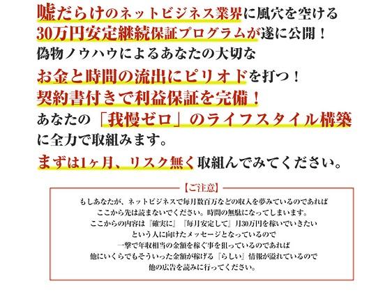 吉田里枝 インフォキュレータープログラム
