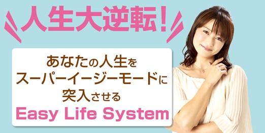 アルケミストジャパンプログラム 豆生田司 小室友里 Eシステム