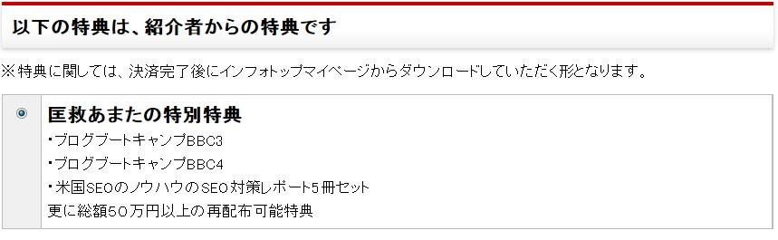 賢威 株式会社SEMライダー 松尾茂起