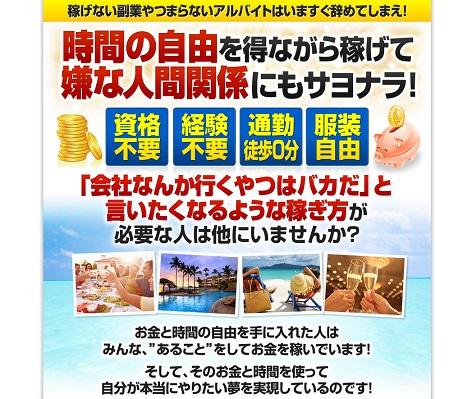 BOG総選挙 西江義博 柴田章吾